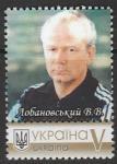 Украина 2019 год. Футболист и тренер В. Лобановский, 1 марка