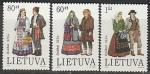 Литва 1993 год. Национальные костюмы, 3 марки