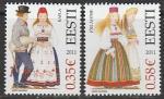 Эстония 2011 год. Национальные костюмы, 2 марки (401.452)