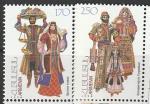 Армения 1998 год. Национальные костюмы, 2 марки