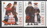 Эстония 2013 год. Национальные костюмы, 2 марки