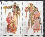 Армения 2006 год. Национальные костюмы, 2 марки
