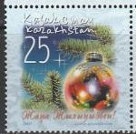 Казахстан 2008 год. Новый год, 1 марка
