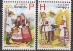 Беларусь 2011 год. Белорусская национальная одежда, 2 марки