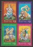 Таджикистан 2004 год. Национальные танцы, квартблок