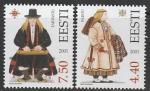 Эстония 2001 год. Национальные костюмы, 2 марки