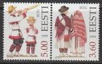 Эстония 1999 год. Национальные костюмы, 2 марки