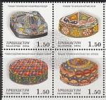 Таджикистан 2006 год. Национальные головные уборы, квартблок