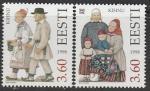Эстония 1998 год. Национальные костюмы, 2 марки