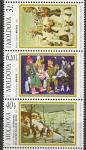Молдавия 2006 год. Рождество, сцепка из 3 марок