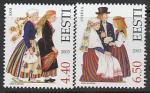 Эстония 2003 год. Национальные костюмы, 2 марки