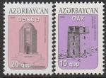 Азербайджан 2006 год. Стандартный выпуск. Архитектура, 2 марки