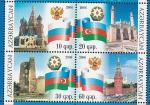 Азербайджан 2006 год. Год России в Азербайджане, квартблок