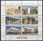 Молдавия 2011 год. 575 лет Кишинёву, блок