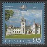 Латвия 2006 год. Стамиеринский дворец, 1 марка