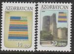 Азербайджан 2009 год. Стандартный выпуск. Баку, 2 марки