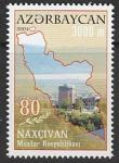 Азербайджан 2004 год. 80 лет Автономной Республике Нахичевань, 1 марка