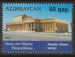 Азербайджан 2011 год. Дворец Г. Алиева в Нахичевани, 1 марка