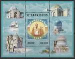 Узбекистан 2002 год. 2700 лет городу Шахрисабз, блок