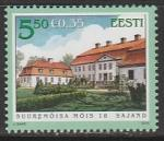 Эстония 2010 год. Усадьба Сууремойса, 1 марка