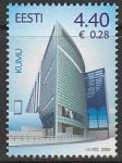Эстония 2006 год. Музей искусств в Куму, 1 марка