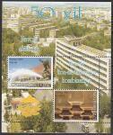 Узбекистан 2008 год. 50 лет городу Навои, блок
