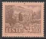 Эстония 1997 год. Стандартный выпуск. Замок в Вильянди, 1 марка