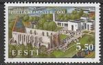 Эстония 2007 год. 600 лет монастырю в Пирите, 1 марка