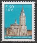 Эстония 2009 год. 125 лет Александровской церкви в Нарве, 1 марка