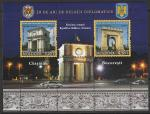 Молдавия 2011 год. 20 лет установлению дипотношений между Молдовой и Румынией, блок