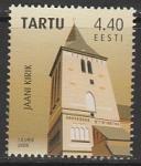 Эстония 2005 год. 975 лет городу Тарту, 1 марка