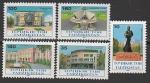 Таджикистан 1994 год. 70 лет городу Душанбе, 5 марок