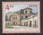 Эстония 2005 год. Усадьба Килтси, 1 марка