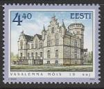 Эстония 2004 год. Усадьба Васаленна, 1 марка