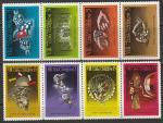 Куба 1967 год. 8 лет Кубинской Революции, 2 сцепки по 4 марки