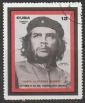 Куба 1968 год. Революционер Че Гевара, 1 гашёная марка