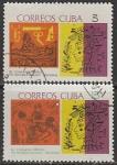 Куба 1966 год. Медицинский конгресс в Гаване, 2 гашёные марки