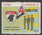 """Куба 1970 год. Военное училище """"Camilo Cienfuegos"""", 1 марка"""