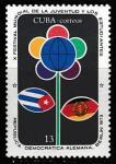 Куба 1973 год. X Международный фестиваль молодёжи и студентов в Берлине, 1 марка
