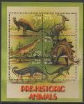 Невис 2005 год. Доисторические животные, малый лист
