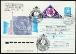 ХМК с гашением первого дня. День космонавтики, 12.04.1989 год, Москва, почтамт, прошёл почту (+1Ю)