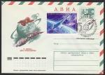 ХМК со спецгашением. 15 лет первому полёту человека в космос, 12.04.1976 год, Космодром Байконур (+1Ю)