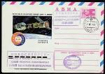 ХМК со спецгашением. Городская выставка космической филателии, 16-27.07.1975 год, Новосибирск (+1Ю)