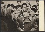 ПК. Кандидат в депутаты Ю.А. Гагарин среди избирателей, 1969 год (+1Ю)