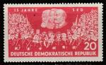 ГДР 1961 год. 15 лет СЕПГ, 1 марка (наклейка)