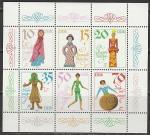 ГДР 1979 год. Исторические куклы, малый лист
