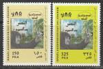 Йемен 1984 год. Израильское нападение на Ливан, 2 марки