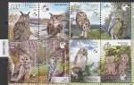 Беларусь 2008 год. Совы, 4 марки с купонами. (042,446i)