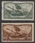 СССР 1946 год. День танкистов, 2 марки.