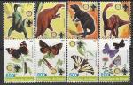 Конго 2004 год. Динозавры и бабочки, 8 марок